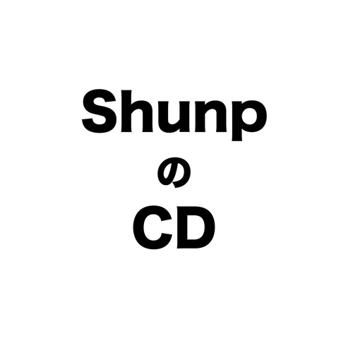 ShunpのAcoustic