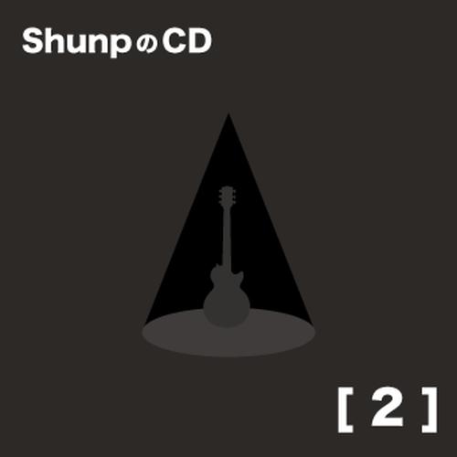 ShunpのCD2
